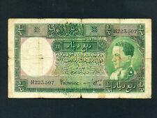Iraq Kingdom:P-7,¼ Dinar,1931 (1935) * King Ghazi * RARE *