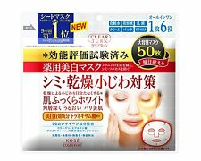 Face Mask KOSE CLEAR TURN Skin Whitening Mask 50 sheets Made in Japan F/S