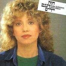 Sings Yiddish Songs von Chava Alberstein | CD | Zustand gut