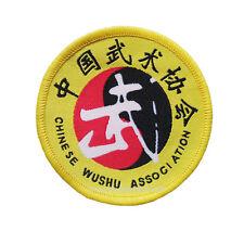 Chinese wushu Martial Art association badge kung Fu Sanda Emblem Embroidery WU
