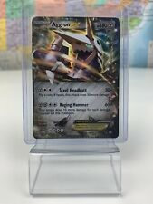 SHIPS SAME DAY Pokemon Card NM Aggron EX Full Art 93/160 Holo Metal Type 2015