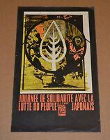 OSPAAAL CUBAN POLITICAL POSTER CUBA 1968 14 X 21.5 INCHES RARE MINT ART