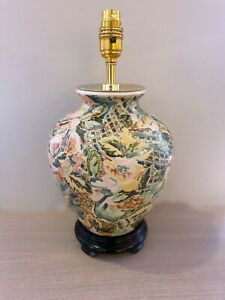 Porcelain wine vase Table Lamp