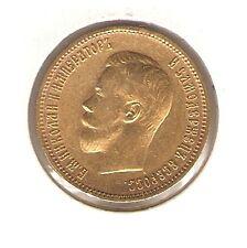 1900 (ФЗ) RUSSIA GOLD Coin 10 ROUBLES - Nicholas II - KM# 64