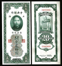 CHINA REPUBLIC 20 CUSTOMS GOLD UNITS 1930 UNC P-328 CENTRAL BANK CHINA