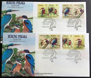 1993 Malaysia Birds Kingfishers 8v Stamps Se-Tenant 2 formats x2 FDC (Melaka KL)