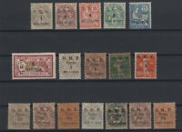 G137937/ FRENCH SYRIA – YEARS 1919 - 1920 MINT MH SEMI MODERN LOT