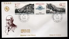 TAAF 1986 FDC SG214a 50TH ANNIV DEATH JEAN CHARCOT - HORIZONTAL STRIP WITH LABEL