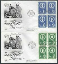 Pair 1955 United Nations Fdc'S - Human Rights Day Blocks Of 4 - Cacheted!