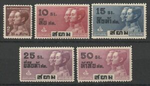"""Thailand 1932 nice group of five """"Anniversary of Chakri Dynasty"""" MH"""