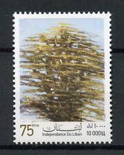 More details for lebanon 2018 mnh independence 75th anniv 1v set art stamps