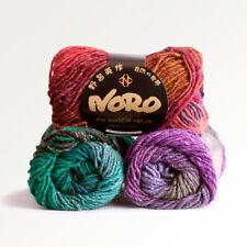 Noro Kama Yarn- Wool, Silk, Alpaca, Kid Mohair & Angora- Gorgeous, Soft Blend!