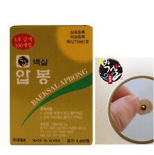 Kihoang Acupuncture Press Pallets A.Q. Pressor Gold Color NO.1 100pcs