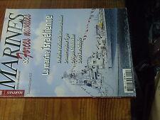 8µ? Revue Marines & Forces Navales n°105 Marine Israelienne Le TIGRE Athabaskan