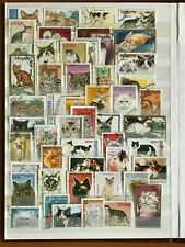 SUPER THEMATIC STAMP MIX - 50 CATS ON STAMPS ALL DIFFERENT. BUY NOW £0.99