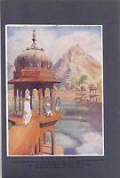 Piccola stampa a colori - La Piscina Sacra di Ulwar - rifilatura