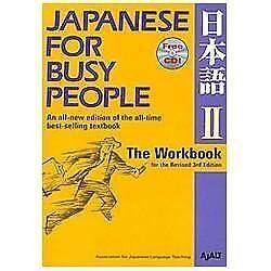 Japanese for Busy People Paperback Ajalt