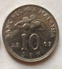 Second Series 10 sen coin 2003