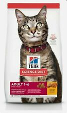 New listing Hill's Science Diet Dry Cat Food, Adult, Chicken Recipe 4 lb