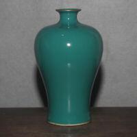 """7.8"""" Good Chinese Jingdezhen Turquoise Green Glaze Porcelain Hacking Plum Vase"""