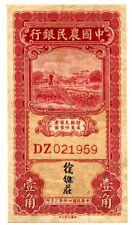 China … P-455 … 10 Cents 1 Chiao … 1935 … *F+*.