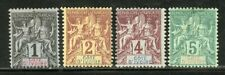 COTE D'IVOIRE SCOTT# 1-4 MINT LIGHT HINGED AS SHOWN CATALOGUE VALUE $26.25