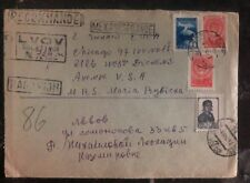1959 Lvov Poland Russia URSS Registered Cover To Chicago ILL USA