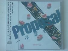 New VIDOLL Proposal Sotsugyou Kokuhaku Matina Under Code Production 2-CD 28T