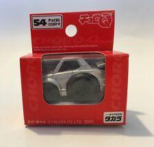 Takara Choro Q #54 Nissan Skyline 2000GT-R (In Stock USA)