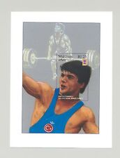 Maldives #2155 Olympics, Weightlifting 1v S/S Imperf Chromalin Proof