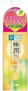 Hada Labo Gokujun Hyaluronic Acid Blended Olive Oil Cleansing 200ml From Japan