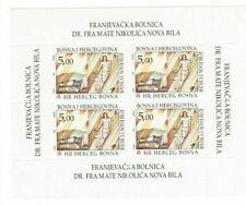 S33413 Bosnia Croatic Admin. 1994 MNH Dr. entre Mate Nikolic 1v Ms