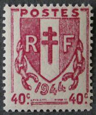 1945-47  FRANCE  Y & T N° 672 Neuf  * *  SANS CHARNIÈRE