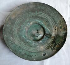 Museum quality Bronze Age Bronze Plate/ Military Commander's Medallion? Urartu