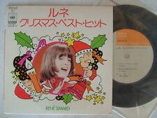 RENE SIMARD CHRISTMAS / 7INCH PS EP