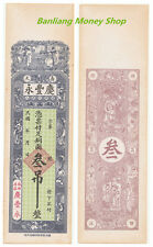 Rare A Piece of China Native Bank 3 Diao Banknote/Paper Money/ Currency/ Fine