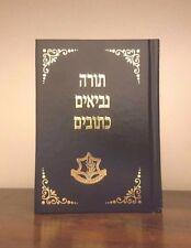 Jewish Tanakh Old Testament The Holy Bible Hebrew Book Israel Torah IDF EDITION