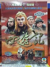 DVD HK TVB Drama Journey To The West 西游记 Eps 1-30END All Region FREE SHIP