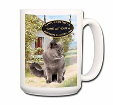 British Shorthair Cat a House is Not a Home Extra Large 15oz Coffee Mug No 1