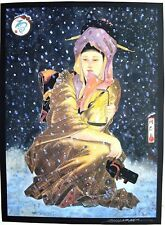 """SNOW"" by MURAMASA KUDO Vintage Poster Printed  By Icart Vendor 1985  P-9"
