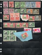Stamps Basutoland,KGV-QEii, FU mainly, good catalogue,nice lot.