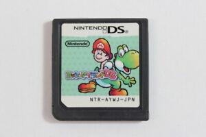 Yoshi Island Super Mario World 2 Nintendo DS Japan Import US Seller DS037