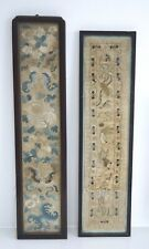 Antique Oriental Embroidery Sleeves Silk 19th Century Framed Glazed