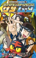 JAPAN NEW Pokemon Adventures / Pocket Monsters Special Sun & Moon 1 manga book