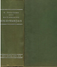 DICTIONNAIRE GREC-FRANCAIS  (EMILE PESSONNEAUX)