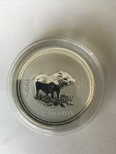 Australia 1 Dollar Year of the Pig 1 Oz Lunar Series I coin 2007 year