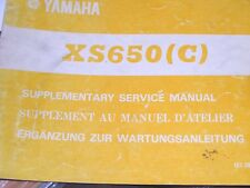 YAMAHA  XS650C SUPPLEMENTARY SERVICE MANUAL  1975  (1st EDITION)