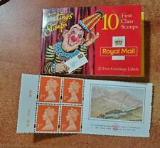 UK , YEAR 1995 First Class Clown Greetings Stamps x 10 booklet STAMPS