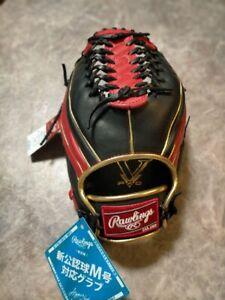 Rawlings Two Handed Softball Glove Hypertech R2G 12 Inch from Japan