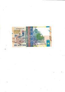World Bank Notes